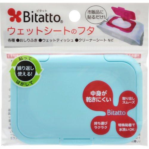 必貼妥 Bitatto 溼紙巾蓋