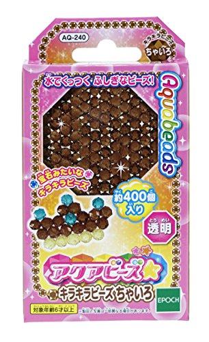 Aqua beads glittering beads brown