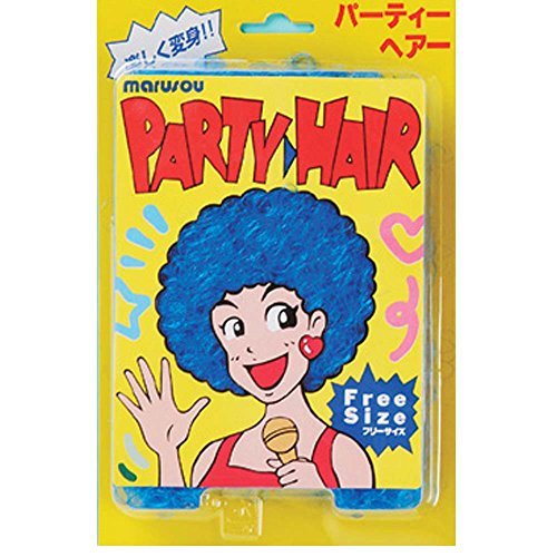 Party Afro hair blue circle for $<!--$12.72-->