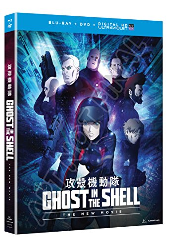 Ghost in the Shell: The New Movie (Blu-ray/DVD Combo + UV) by FUNimation