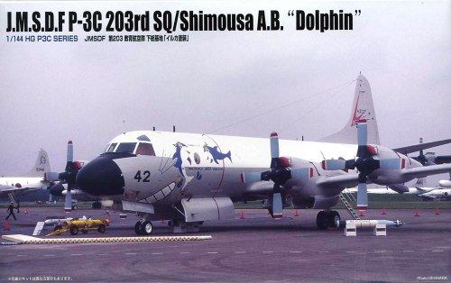 【夏得50%OFF】P3C第203教育航空隊/下総イルカ塗装
