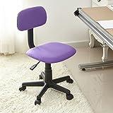 Homycasa Yanyan Mesh Mid-back Executive Adjustable Computer Task Desk Office Chairs (Purple)