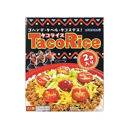 Okihamu taco rice 2 bags (68g ~ 2P)
