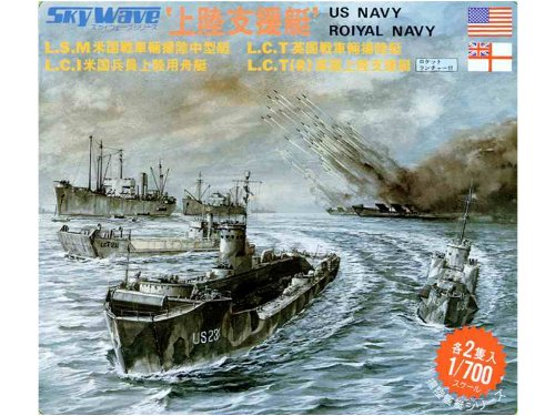 (Skywave 1/700 WWII US and Royal Navy Landing Support Craft Model Kit )