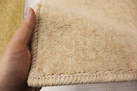 c6952a0c7f72 Amazon 4.5畳 カーペット ウール 絨毯 じゅうたん 防炎 防音ト 4.5帖 【W-500】 サイズ261×261cm  クリーム色 ラグ・カーペット オンライン通販