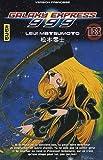 Galaxy express 999 Vol.18