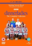 Dinnerladies - Series 1-2 Complete [DVD]