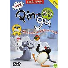 "Pingu (Korean ) POSTER (11"" x 17"")"