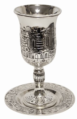 Majestic Giftware KC-CA480 Kiddush Cup, 6-Inch, Nickel Plated