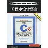 C程序设计语言(英文版)(第2版)