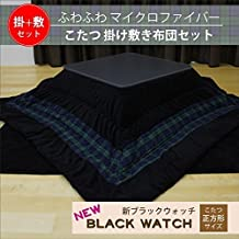 Amazon Com Kotatsu Table