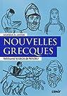 Nouvelles Grecques par El-Ahdab