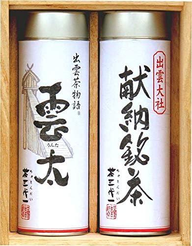 茶三代一 出雲大社献納銘茶 I-35A 高級煎茶2本セット