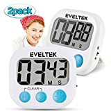 EVELTEK 2 Pack Digital Timer with Loud Alarm & Powerful Magents,Quick Start of 3 steps,Special for Cooking,Beauty,Body Excecise,Meeting,Counslting,etc.