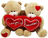 Archies Soft Toy Twin Bears with Heart , Multi Color (14cm)