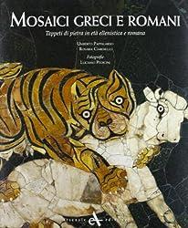 Amazon.com: Umberto Pappalardo: Books, Biography, Blog