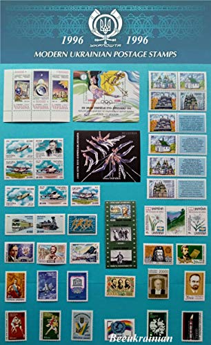 Ukraine stamp, 1996 year set, COMPLETE Full Collection of Ukrainian stamps, blocks, sheets MNH **