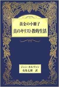 izumi shikibu nikki by izumi shikibu essay Izumi shikibu poems, biography, quotes, examples of poetry, articles, essays and more the best izumi shikibu resource with comprehensive poet information, a list of.