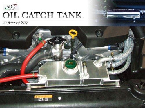 ARC BRAZING Oil Catch Tank (1N331-AA001)