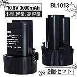 マキタ BL1013 マキタバッテリー10.8v bl1013互換バッテリー マキタ互換バッテリー 10.8V 3000mAh マキタクリーナー対応バッテリー大容量 2個セット 「Bluway」