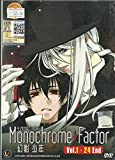 MONOCHROME FACTOR - COMPLETE TV SERIES DVD BOX SET ( 1-24 EPISODES )