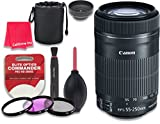 Canon EF-S 55–250mm f/4–5.6 IS STM Lens for Canon DSLR Cameras - International Version (No Warranty) + 3pc Filter Kit (UV, FLD, CPL) + 3pc Accessory Kit w/ Celltime Cleaning Cloth