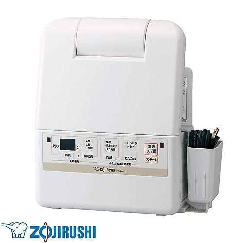 象印 布団乾燥機 スマートドライ/RF-EA20