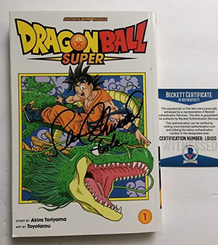 Sean Schemmel autographed Dragon Ball Super Manga Volume 1 Comic Book Beckett