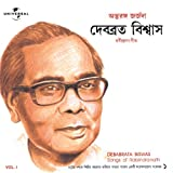 Antaranga Georgeda (Tagore Songs) Vol I