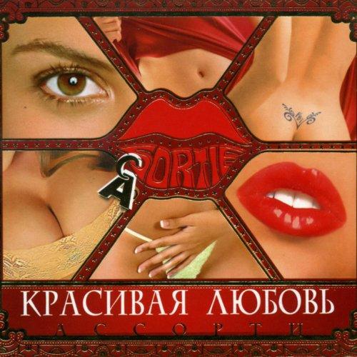 Кркасивая ебляискачать бесплатно фото 380-653