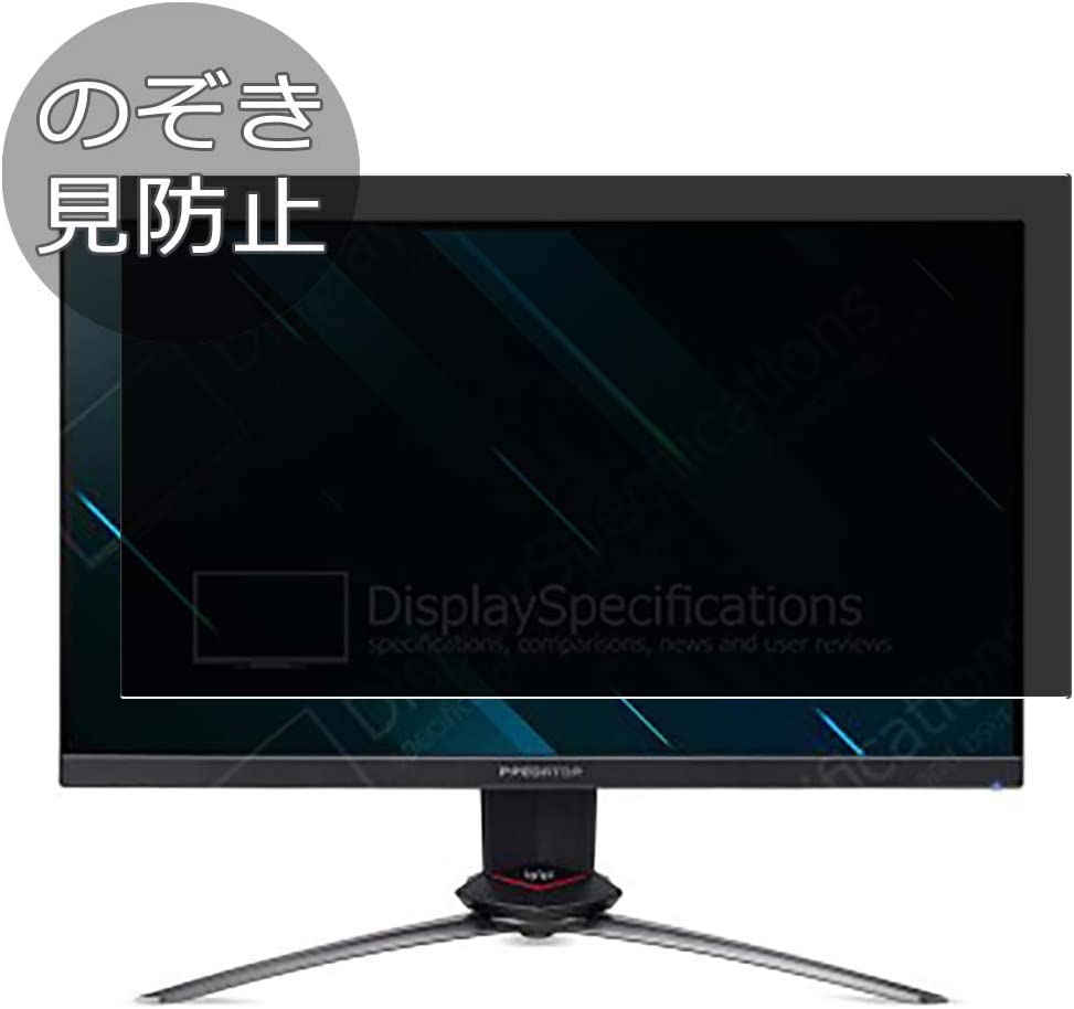 """Synvy Privacy Screen Protector Film for Acer Predator XB253QGX bmiiprzx 24.5"""" Display Monitor Anti Spy Protective Protectors [Not Tempered Glass]"""