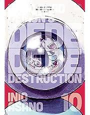 Dead Dead Demon's Dededede Destruction, Vol. 10 (Volume 10)