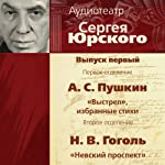 Audioteatr Sergeja Jurskogo 1 | Nikolaj Gogol,Aleksandr Pushkin, Cdcom Publishing