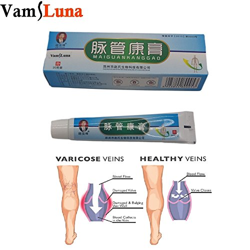 (5PCS X Spider Vein Varicose Veins Cream For Leg)