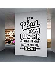 Quotes for Office Wall Decals for Living Room Home Decor Waterproof Wall Stickers Plain Wall Sticker