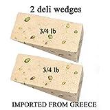 Deli Fresh Pistachio Halva, approx. 1.5lb wedge or loaf By: Egourmet
