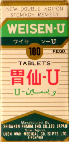Weisen-U Stomach Remedy Tablets from Solstice Medicine Company - 100 Tablet Bottle by Weisen-U