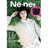 Ne-net 2016年春夏号
