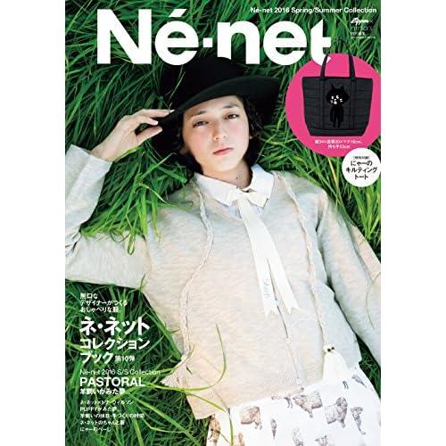 Ne-net 2016年春夏号 画像