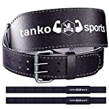 Tanko Sports Weightlifting Gym Belt for …