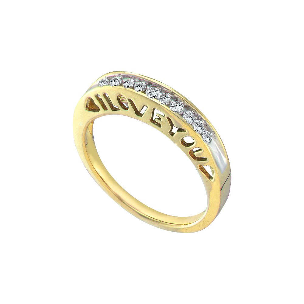10kt Yellow Gold Womens Round Diamond I Love You Band 1/5 Cttw (I2-I3 clarity; J-K color)