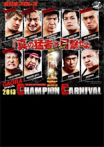 Wrestling(A.J.W.) - Zen Nihon Pro Wrestling Haru No Saiten Gaora Special 2013 Champion Carnival (2DVDS) [Japan DVD] TCED-1956