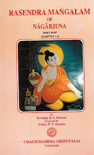 Download Rasendra Mangalam of Nagarjuna (Pt. I) pdf epub