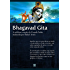Bhagavad Gita: A sublime canção da Grande Índia