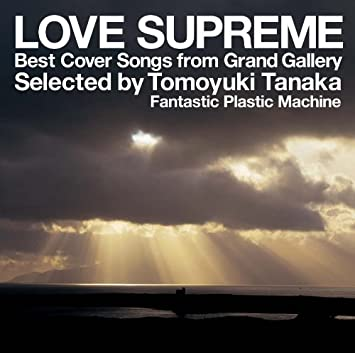 Amazon grand gallery presents love supreme best cover songs from grand gallery presents love supreme best cover songs from grand gallery selected by tomoyuki voltagebd Image collections