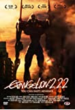 Evangelion: 2.22 you can (not) advance - Edition Standard [Édition Standard]