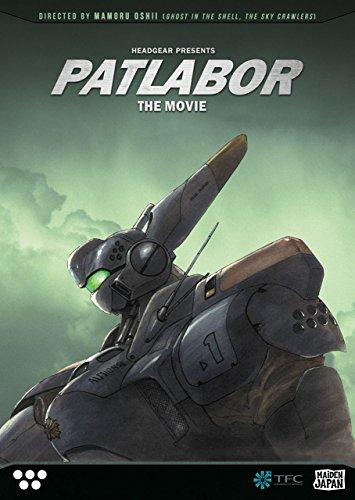 Patlabor: The Movie (Anamorphic, Subtitled)
