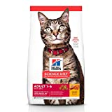 Hill's Science Diet Dry Cat Food - Adult - Chicken Recipe - 7 lb Bag