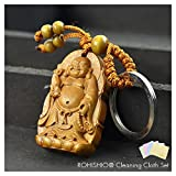 #100% MONEY BACK GUARANTEE - ROHISHIO®# High-grade Genuine Rosewood carved Keychain Pendant Lucky Buddha Ornaments car Key ring, size 1.8
