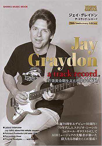 ジェイ・グレイドン・ア・トラック・レコード